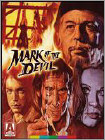 Mark of the Devil (Blu-ray Disc) (2 Disc) 1969
