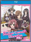 Student Council's Discretion 2 (blu-ray Disc) 26754546