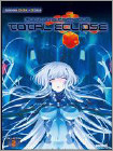 Muv-luv Alternative: Total Eclipse 2 (dvd) (3 Disc) 26754555