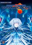 Muv-luv Alternative: Total Eclipse - Collection 2 [3 Discs] (dvd) 26754555