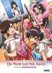 The World God Only Knows: Ova Collection (dvd) 26754573