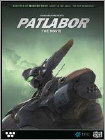 Patlabor 1: The Movie (DVD) 1989