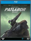 Patlabor 1: The Movie (Blu-ray Disc) 1989