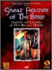Great Figures Of The Bible (DVD)