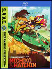 Michiko & Hatchin - Complete Series - S.a.v.e. (blu-ray Disc) 27005191