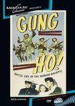 Gung Ho! (dvd) 27018167