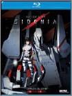Knights Of Sidonia: Season 1 (blu-ray Disc) (2 Disc) 27120202