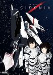 Knights Of Sidonia: Season 1 [5 Discs] [blu-ray/dvd] 27120211