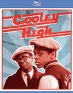 Cooley High [blu-ray] 27156391