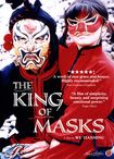 The King Of Masks (dvd) 27212267