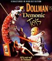 Dollman Vs. Demonic Toys [blu-ray] 27277152