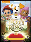 Bubble Guppies: The Puppy & The Ring (DVD)