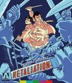 Retaliation [2 Discs] [blu-ray/dvd] 27564353