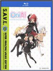 Oniai: The Complete Series - S.A.V.E. (Blu-ray Disc) (2 Disc)