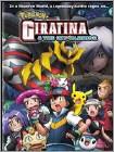 Pokemon the Movie: Giratina & The Sky Warrior (DVD) 2009