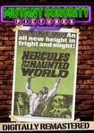 Hercules In The Haunted World (dvd) 27647315
