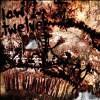 Skin In The Game [CD & DVD] [Digipak] - DVD - CD