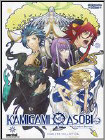 Kamigami No Asobi (dvd) (2 Disc) 27964185