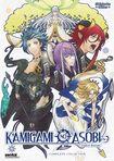 Kamigami No Asobi [2 Discs] (dvd) 27964185