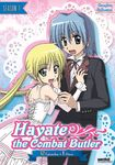 Hayate The Combat Butler: Season 1 [9 Discs] (dvd) 27964263