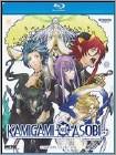 Kamigami No Asobi (blu-ray Disc) 27964446