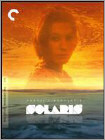 Solaris (Blu-ray Disc) (Black & White) (Enhanced Widescreen for 16x9 TV) (Rus) 1972