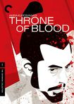 Throne Of Blood [criterion Collection] (dvd) 28460349