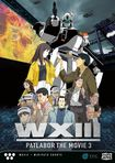Wxiii: Patlabor The Movie 3 (dvd) 28489762