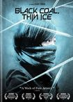 Black Coal, Thin Ice (dvd) 28866208