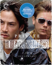 My Own Private Idaho [criterion Collection] [blu-ray] 28913145