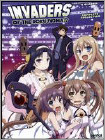 Invaders Of The Rokujyoma (dvd) (2 Disc) 29088985