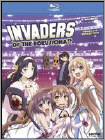 Invaders Of The Rokujyoma (blu-ray Disc) 29090700