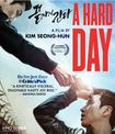 A Hard Day [blu-ray] 29432756