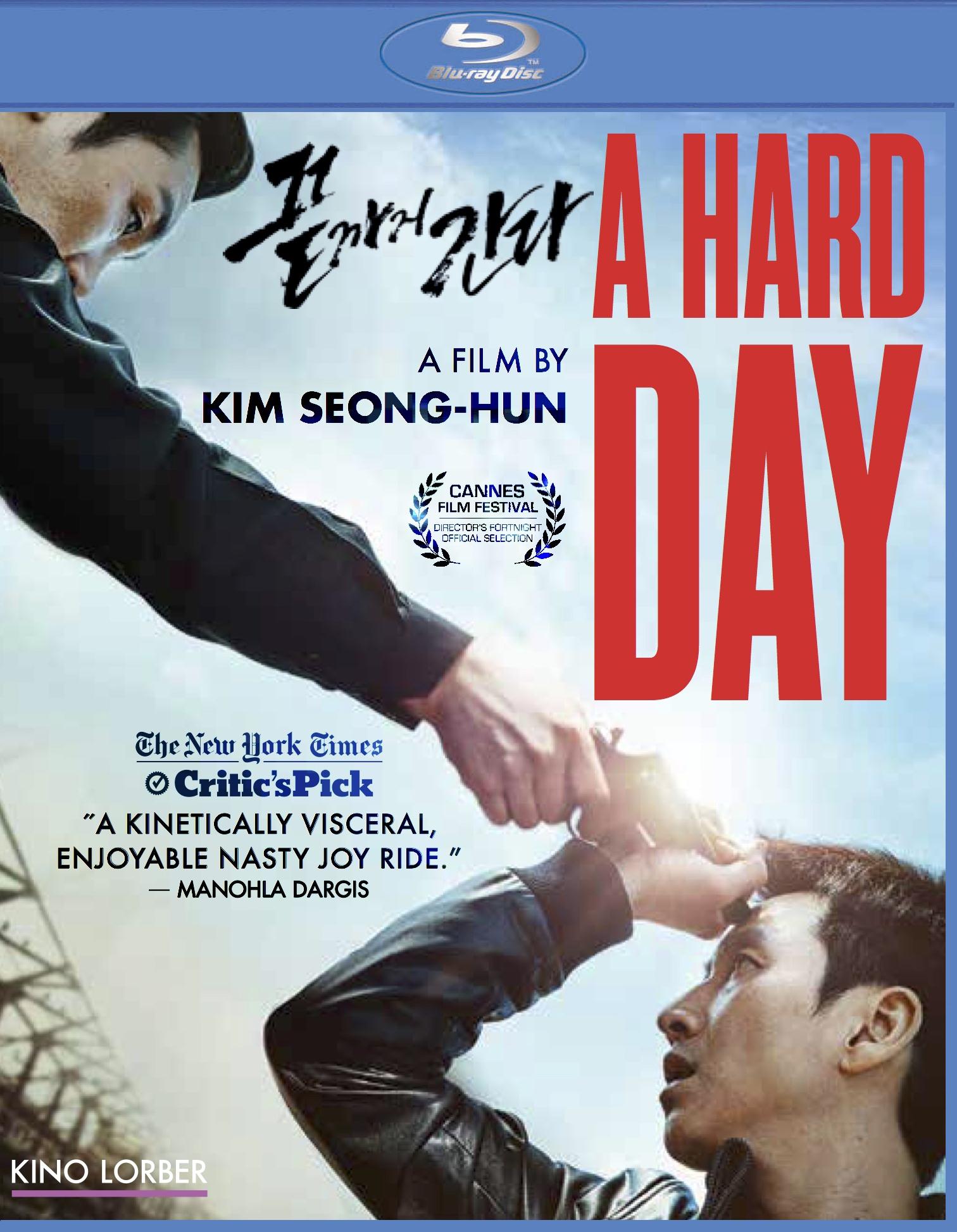 A Hard Day [blu-ray] 29432756