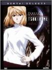 Lunar Legend Tsukihime (dvd) (2 Disc) 29448398