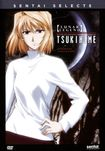 Lunar Legend Tsukihime: Complete Collection [blu-ray] [2 Discs] (dvd) 29448398