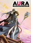 Aura: Koga Maryuin's Last War (dvd) 29448494
