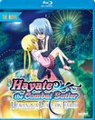 Hayate The Combat Butler: Heaven Is A Place On Earth [blu-ray] 29449238