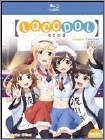 Locodol (blu-ray Disc) (2 Disc) 29566114