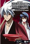 Nura: Rise Of The Yokai Clan - Demon Capital, Set 1 [2 Discs] (dvd) 2957428