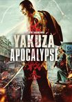 Yakuza Apocalypse (dvd) 29601295
