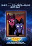 Night On The Galactic Railroad (dvd) 29750223