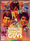 Nikkatsu Diamond Guys 1 (blu-ray Disc) (3 Disc) 29888288