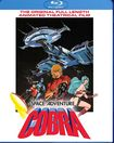 Space Adventure Cobra [blu-ray] 29899154