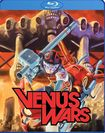 The Venus Wars [blu-ray] 29899163