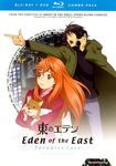 Eden Of The East: Paradise Lost [2 Discs] [blu-ray/dvd] 2998105