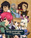 Lord Marksman And Vanadis: The Complete Series [blu-ray] [4 Discs] 29990029