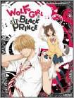 Wolf Girl & Black Prince (dvd) (2 Disc) 30003569