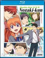 Monthly Girls Nozaki-kun (blu-ray Disc) (2 Disc) 30020201