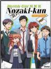 Monthly Girls Nozaki-kun (dvd) (5 Disc) (boxed Set) 30020247